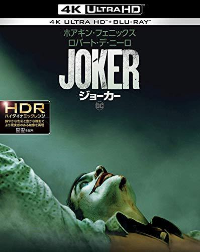 【店舗限定特典あり】ジョーカー 4K ULTRA HD&ブルーレイセット (初回仕様/2枚組/ポストカード付) [Blu-ray] (A5クリア・アートカード付き)