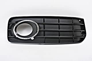 Genuine Primed cover for towing eye AUDI 8P4807441AGRU