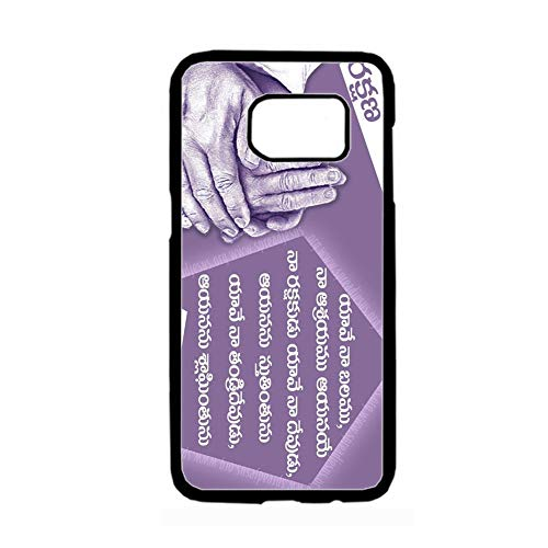 Generic Carcasa rígida para teléfono de Abs para niños, con cifras Bible compatible con Samsung Galaxy S6, a prueba de caídas