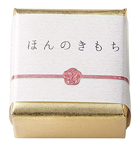 熨斗風パッケージ「ほんのきもち」のご挨拶バスキューブ(1個)
