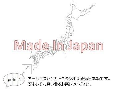 アールエスハンガースタジオ『ふきんスタンド4枚用(nb-2200)』