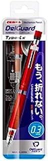 ゼブラ シャープペン デルガード タイプLx 0.3 レッド P-MAS86-R (× 2 本)