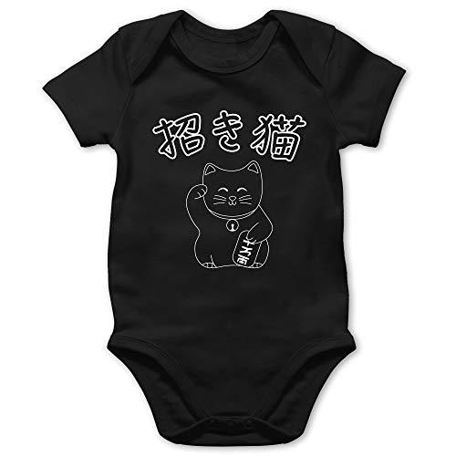 Shirtracer Tiermotive Baby - Winkekatze- Japanisch - 1/3 Monate - Schwarz - Geschenk - BZ10 - Baby Body Kurzarm für Jungen und Mädchen