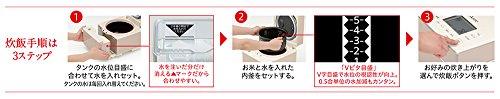 三菱電機日本製蒸気レスIH炊飯器備長炭炭炊釜5.5合NJ-XS108J-P