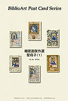 BiblioArt Post Card Series 細密画傑作選 聖母子(1) 6枚セット(解説付き)