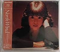 松田聖子 North Wind Stereo Sound ステレオサウンド限定盤 SACD松田正子 フリッコ 浦池法子