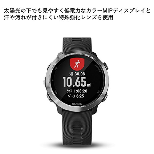 GARMIN(ガーミン)ForeAthlete645BlackGPSランニングウォッチ活動量計【日本正規品】