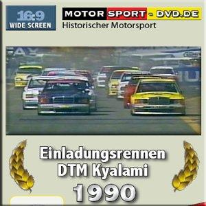 DTM 1990 Kyalami Südafrika (DVD 835)