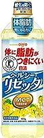 日清オイリオ ヘルシーリセッタ ペット 900g 8本
