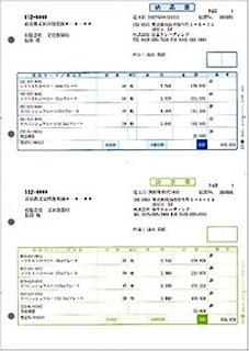 弥生 納品書(単票用紙) 334401