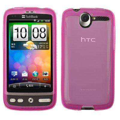 QUBITS HTC Desire Hülle - Pink