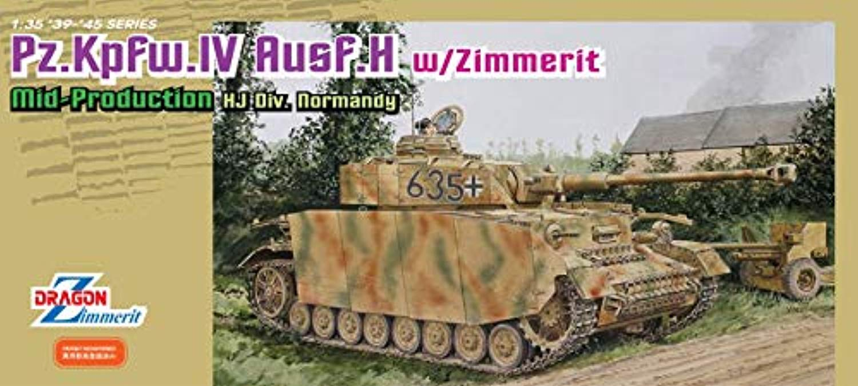 PZ.KFPW.IV AUSF.H MID PROD. KIT 1 35 - Dragon - Kit Mezzi Militari - Kit di Montaggio