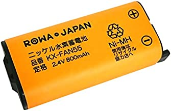 パナソニック KX-FAN55 BK-T409 互換 子機 充電池 【大容量/通話時間UP】【ロワジャパン】