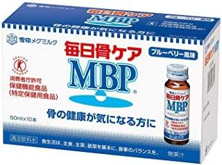 【2箱セット】 骨の健康が気になる方に 毎日骨ケアMBP (1箱:50mL×10本)