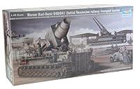 トランペッター 1/35 カール重自走臼砲 初期型/鉄道運搬車 プラモデル