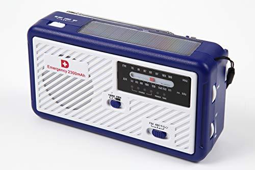 ソーラー多機能ラジオライト2300 4way充電 2300mAhバッテリー搭載 スマホに充電可能な防災ライト 手回し充電 ソーラー充電 乾電池 USB充電 ワイドFM対応 PSE適合