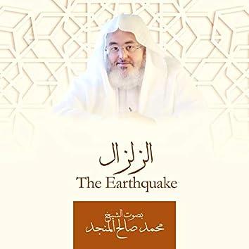 الزلزال للشيخ محمد صالح المنجد