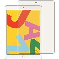 PDA工房 iPad (第7世代・2019年発売モデル) 9H高硬度[ブルーライトカット] 保護 フィルム 光沢 日本製