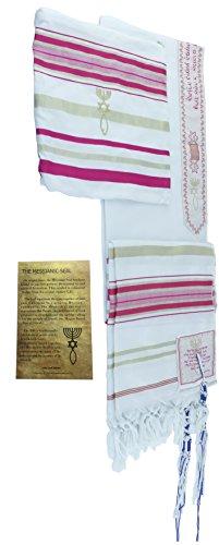 HolyLandMarket Womens Pink with Gold Messianic Shawl/Tallit - The Messiah Tallit Small