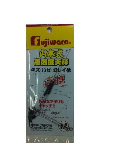 フジワラ(FUJIWARA) 山本式 高感度天秤 M
