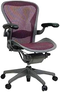 Fully Loaded Aeron Chair with Lumbar Support Herman Miller (Maroon Color) - Size B