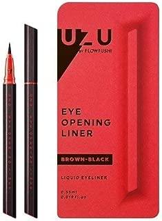 UZU(ウズ)アイオープニングライナー (Brown Black)