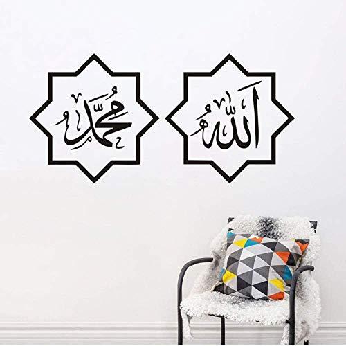 Arte Papel pintado Citas islámicas Árabe Musulmán Decoración del Hogar Islam Vinilo Calcomanías Dios Allah Corán Mural Arte Decoración del Hogar Papel Pintado Moda Pared Pegatina Mural