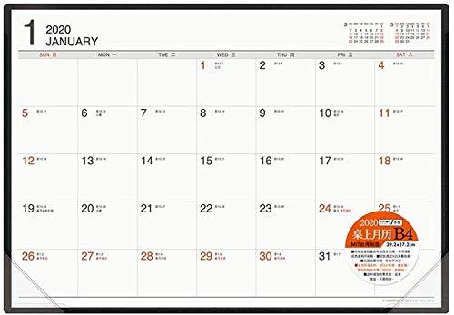 AGWa Calendarios Calendarios de escritorio Calendarios de pared Calendario de escritorio grande Calendario 2020 Bloc de notas de escritorio mensual Calendario Notas de trabajo de oficina Calendario d