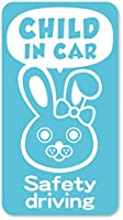 imoninn CHILD in car ステッカー 【マグネットタイプ】 No.45 ウサギさん2 (水色)