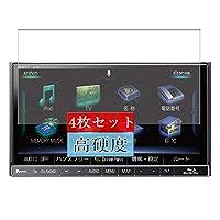 4枚 Sukix フィルム 、 パナソニック Panasonic ストラーダ CN-RX04D 7インチ 向けの 液晶保護フィルム 保護フィルム シート シール(非 ガラスフィルム 強化ガラス ガラス )