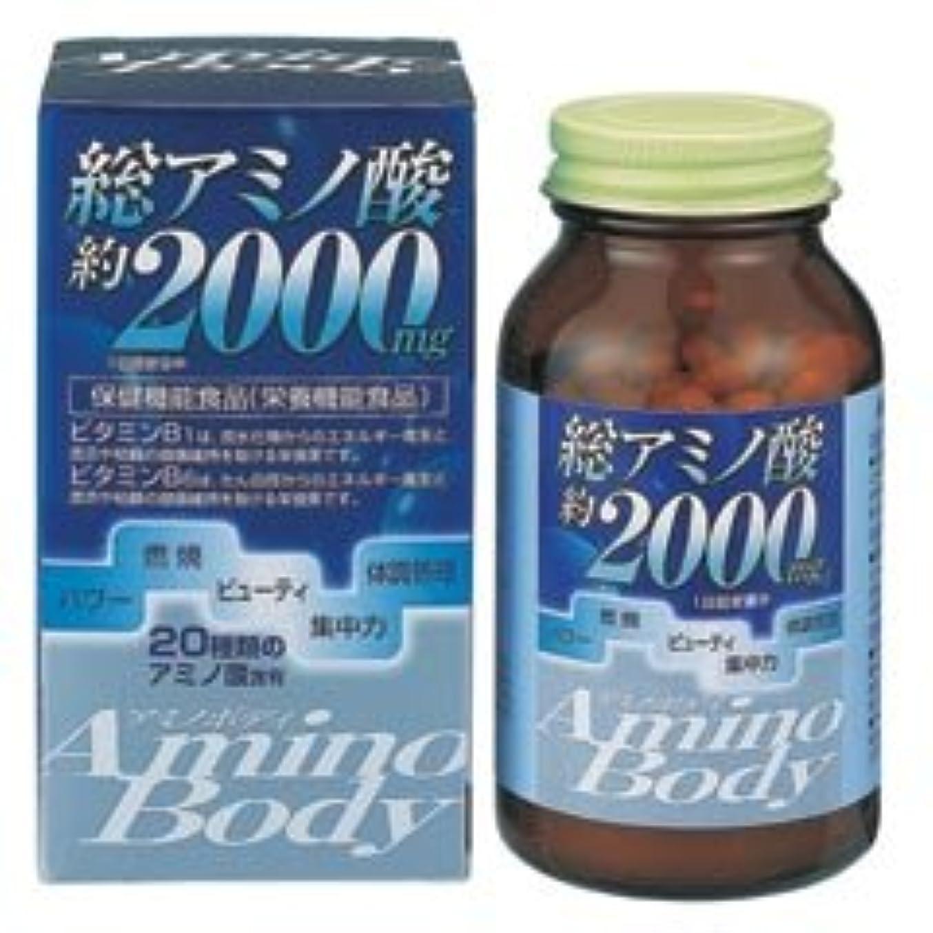 感嘆符薬局望みアミノボディ粒 250粒×(6セット)