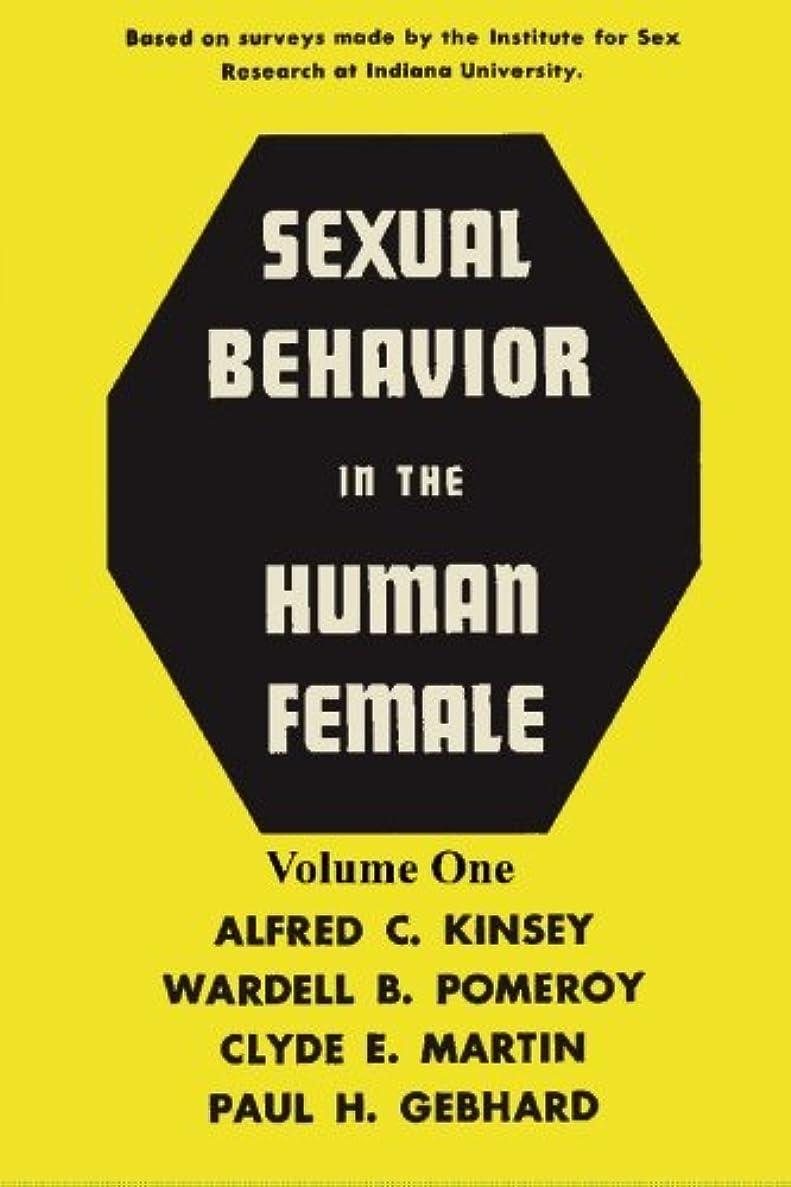 発表紛争彫るSexual Behavior in the Human Female, Volume 1