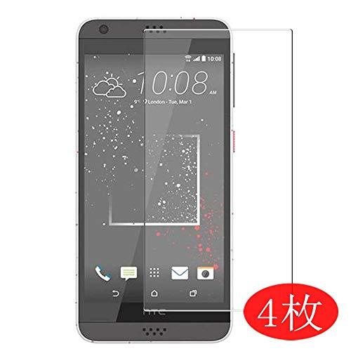 Vaxson 4 Stück Schutzfolie kompatibel mit HTC Desire 530 630, Displayschutzfolie Bildschirmschutz Blasenfreies TPU Folie [Nicht Panzerglas]