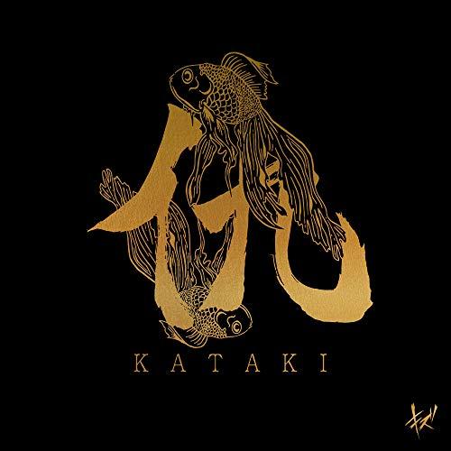 仇 (Kataki)
