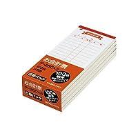 お会計票(上質紙) 150×66mm 100枚×5冊 品番:テ-260X5 注文番号:51225223 メーカー:コクヨ
