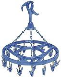 洗濯 物干し ハンガー マイランドリー2 丸 ブルー 20ピンチ 竿 ロープ カモイ キャッチフック