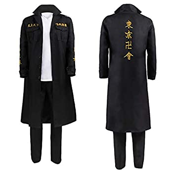 Anime Tokyo Revengers Manjiro Sano Cosplay Costume Black Suit Halloween Carnival Outfit-XL