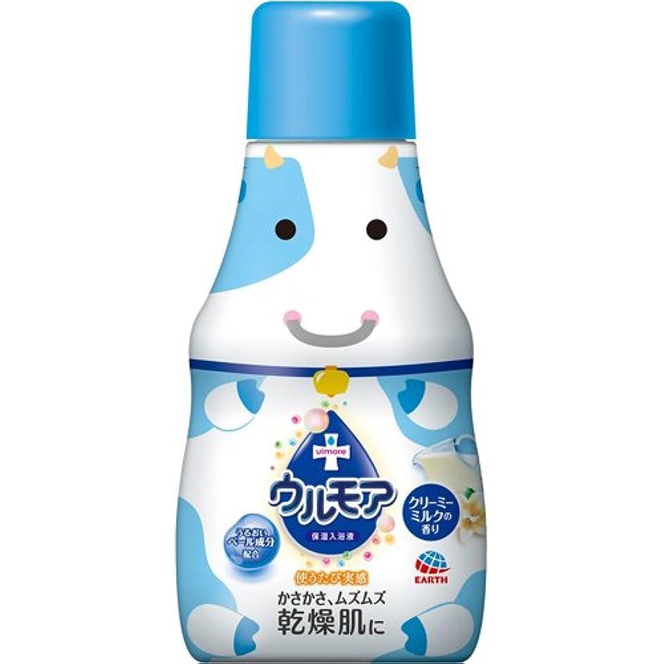 アルバニーエコー軽量ウルモアCミルクうしデザイン