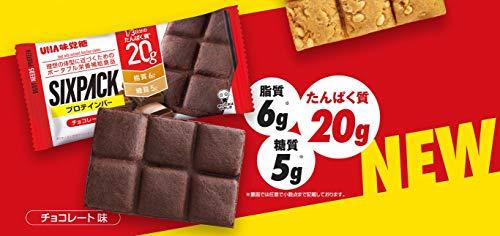UHA味覚糖『SIXPACKプロテインバーチョコレート味』