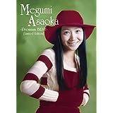 Premium BEST【Limited Edition】(2CD+DVD+BOOK)