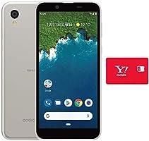 【本体一括購入/月額990円~※1】Y!mobile Android One S5 SHARP(シャープ) クールシルバー 【MNP(乗り換え)専用】 【事務手数料無料】 ※回線契約発送後