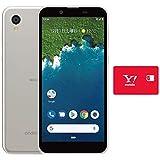 Y!mobile Android One S5 SHARP(シャープ) クールシルバー 【プランMR専用】 ※回線契約後発送