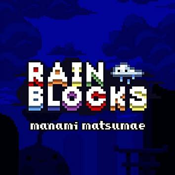 Rainblocks