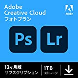 Adobe Creative Cloud フォトプラン(Photoshop+Lightroom) with 1TB12か月版Windows/Mac対応オンラインコード版