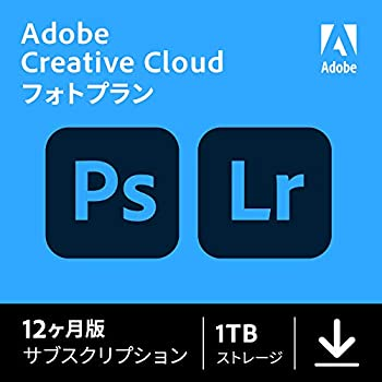 フォトプラン(Photoplan)は、写真やイラスト加工のPhotoshopと写真の管理・共有に便利なLightroomがセットになった商品 さらに写真などのデータ管理に便利なクラウド容量1TB(1600万画素写真で約16万枚)付き 【Adobe Creative Cloud(CC)とは】アドビが提供する定額制商品・サービスのこと 【CCポイント1】PCとモバイルのデータ共有ができ、外出先でも作業可能に 【CCポイント2】機能アップデートが無料。新機能をいつでも利用できるように 【CCポイント3...