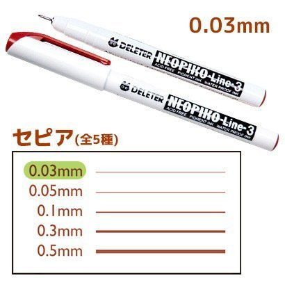 Deleter Neopiko Line 3 Manga Comic Pen - Sepia 0.03mm