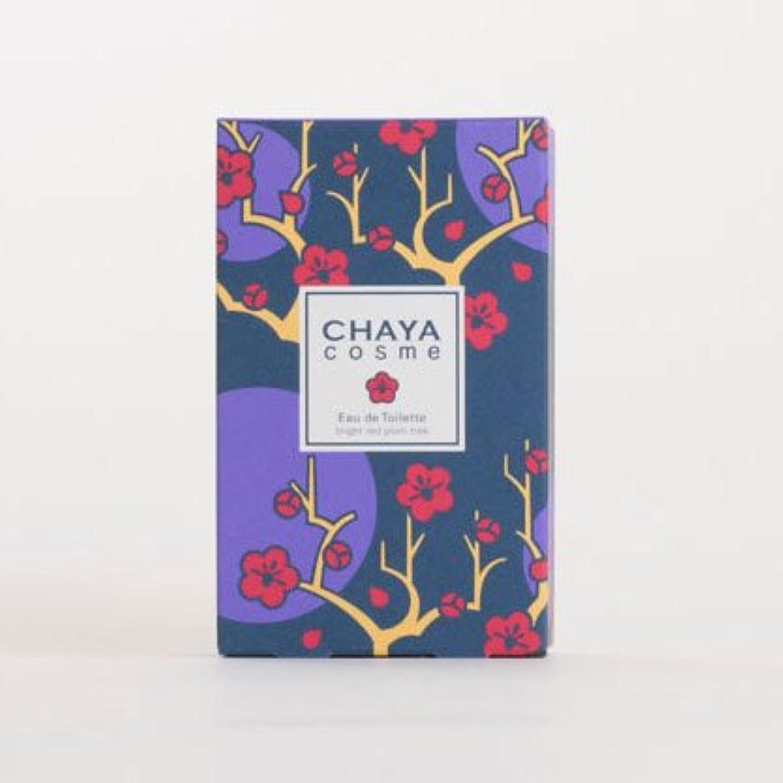 発行ギャラリー症候群友禅工芸 すずらん  CHAYAcosmeオードトワレ 紅い梅の香り