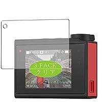 3枚 VacFun フィルム , GARMIN VIRB ULTRA30 ガーミン 向けの 保護フィルム 液晶保護 フィルム 保護フィルム(非 ガラスフィルム 強化ガラス ガラス ) ニュー