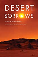 Desert Sorrows (Arabic Literature and Language)