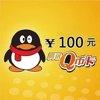 Best qq coin top up Reviews